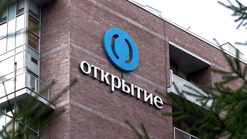 Банк открытие кредит для ип условия