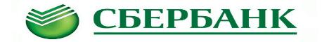 СберБанк Логотип