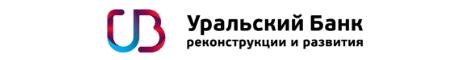 Уральский банк реконструкции и развития логотип