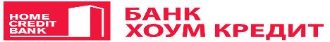 Хоум Кредит Банк Логотип