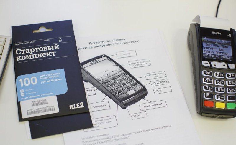 Как выбрать эквайринг для компании