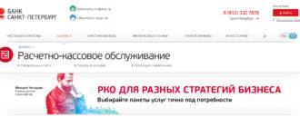 подача декларации 3 ндфл в налоговую помощь