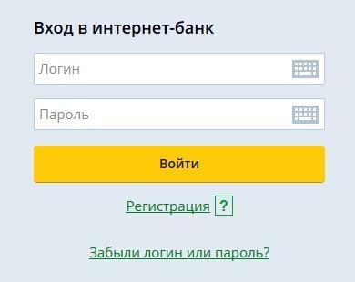 Россельхозбанк интернет банк