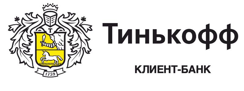 Банк клиент Тинькофф