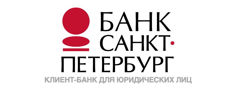 Логотип банка Санкт Петербург