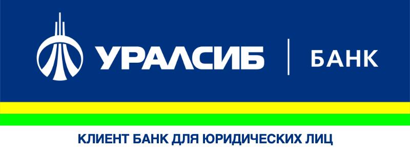 Логотип банка Уралсиб Банка