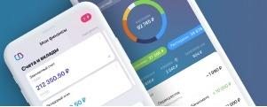 Мобильное приложение УБРиР
