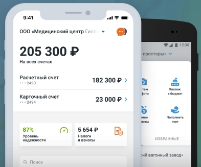 Мобильное приложение Модульбанк