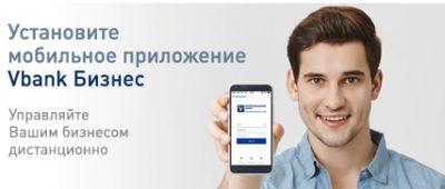 Мобильное приложение Возрождение