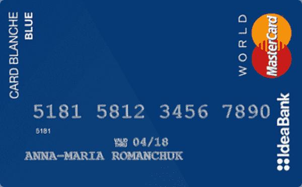 Рассчитать кредит в хоум банке калькулятор онлайн в 2020 году