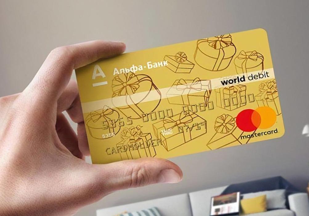 альфа банк украина кредитная карта
