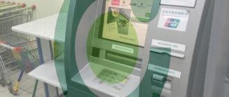 подать заявку на кредит наличными отп банк