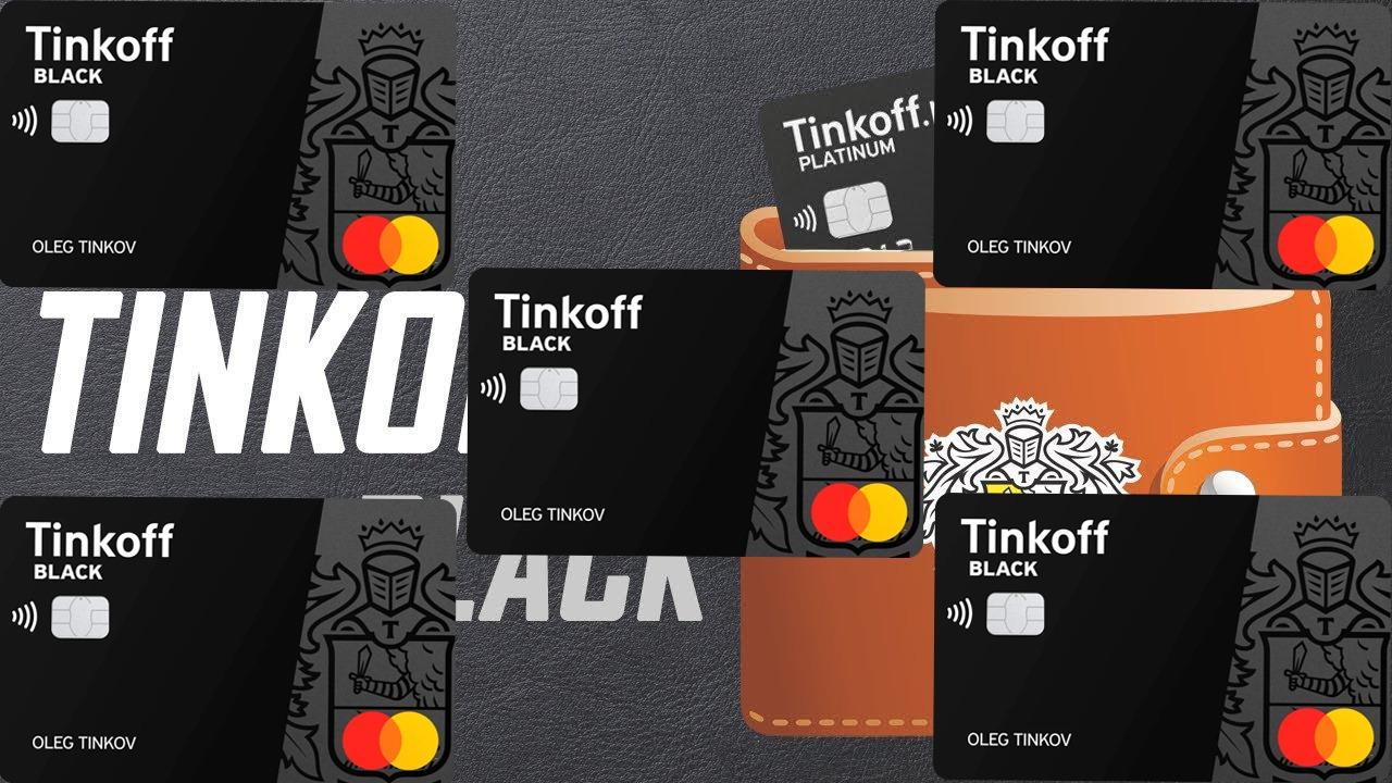 тинькофф банк дебетовая карта