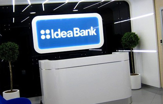 Пластиковая карта идея банк
