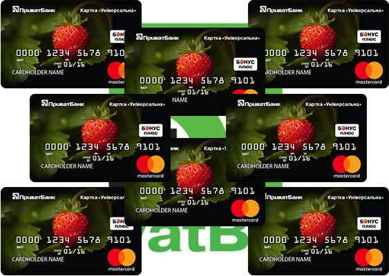 оформить кредитную карту приватбанка
