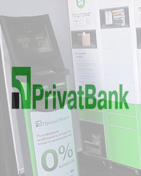 кредитная карта приватбанка универсальная