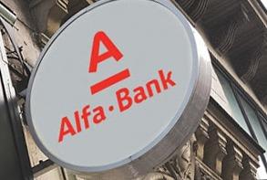 кредит наличными Альфа