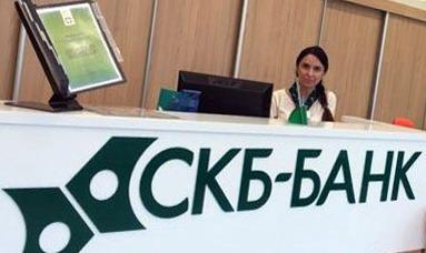 сумма кредита СКБ Банк