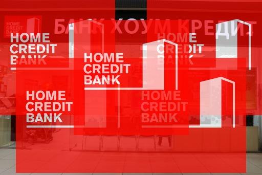 хоум кредит банк дебетовая карта польза