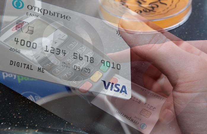 кредитный лимит OpenCard