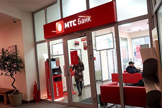 льготный период по карте МТС Банка