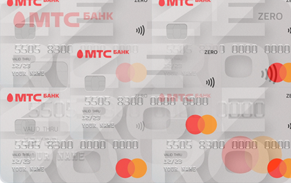 льготный период МТС Банк