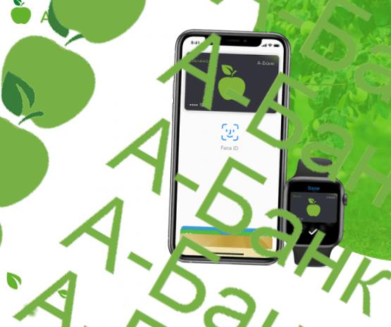 А Банк Мобильное приложение