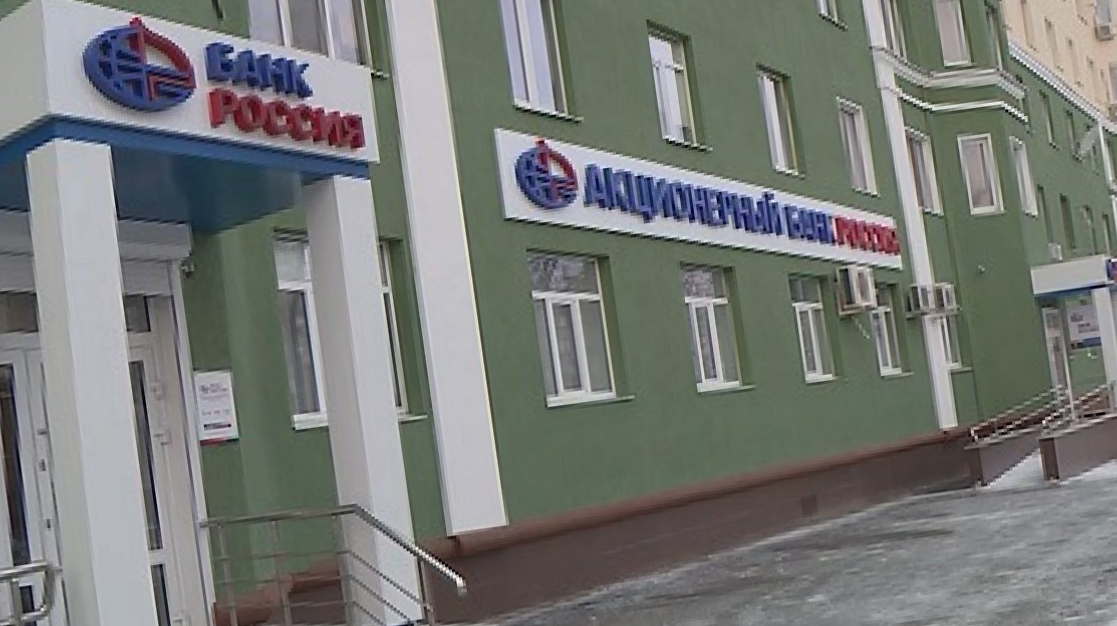 ипотечного кредита Россия