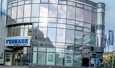 генбанк в Ялте ипотека