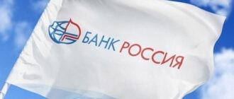 аб россия ипотека