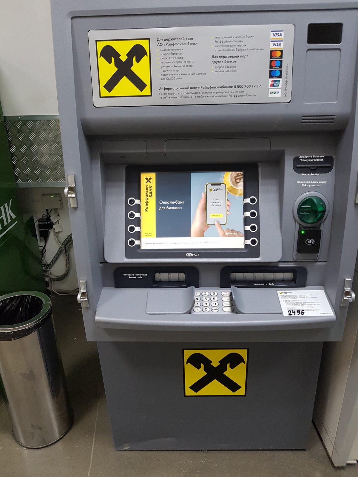 кредитные карты без онлайн заявок