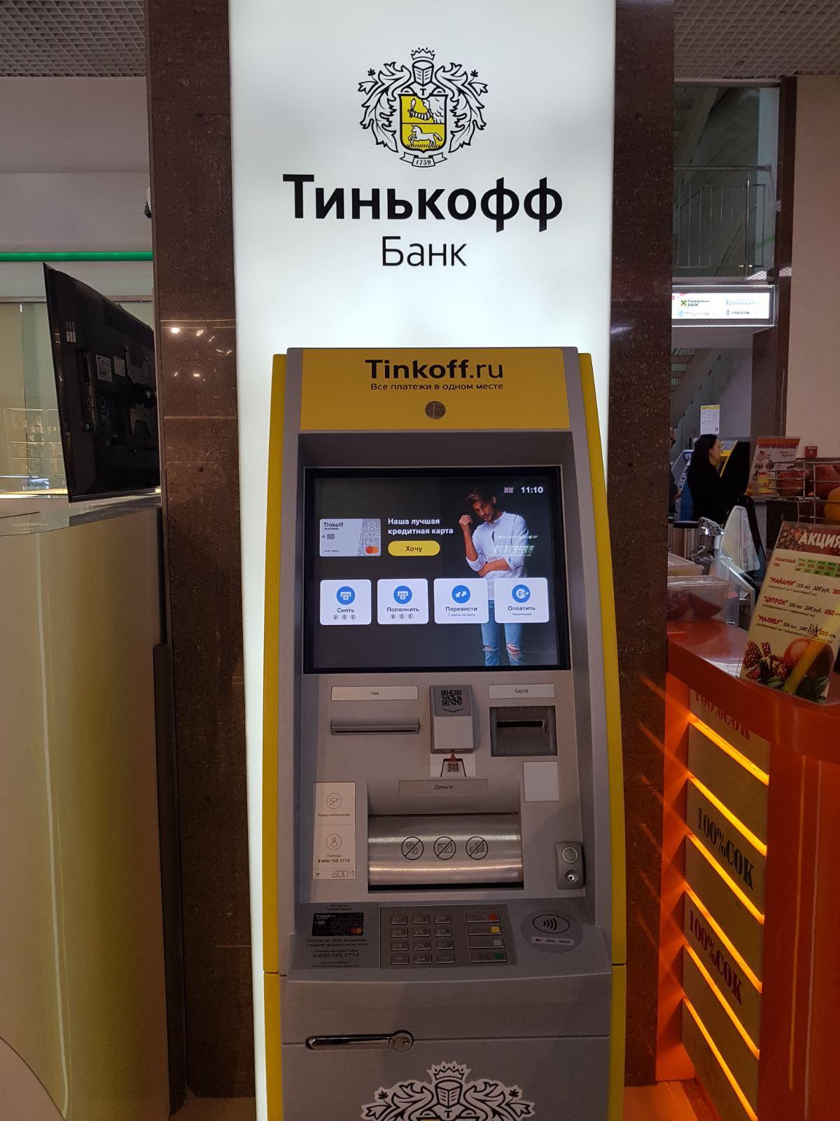 кредитная карта онлайн без проверки