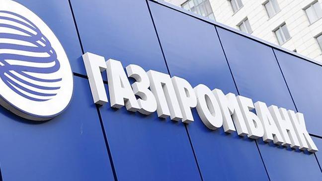 кредитный лимит ГазпромБанк
