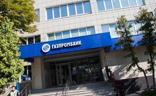 процентная ставка ГазпромБанк