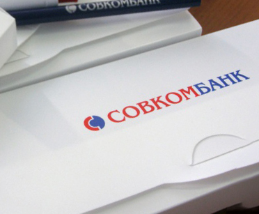 процентная ставка СовкомБанк