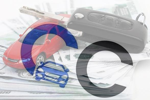 car capital оформить кредит