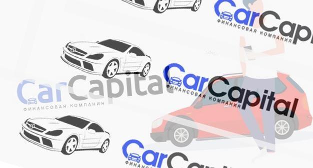 carcapital займ