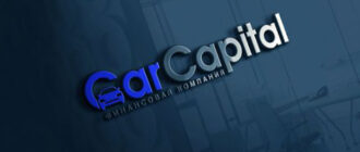 carcapital займ под залог птс