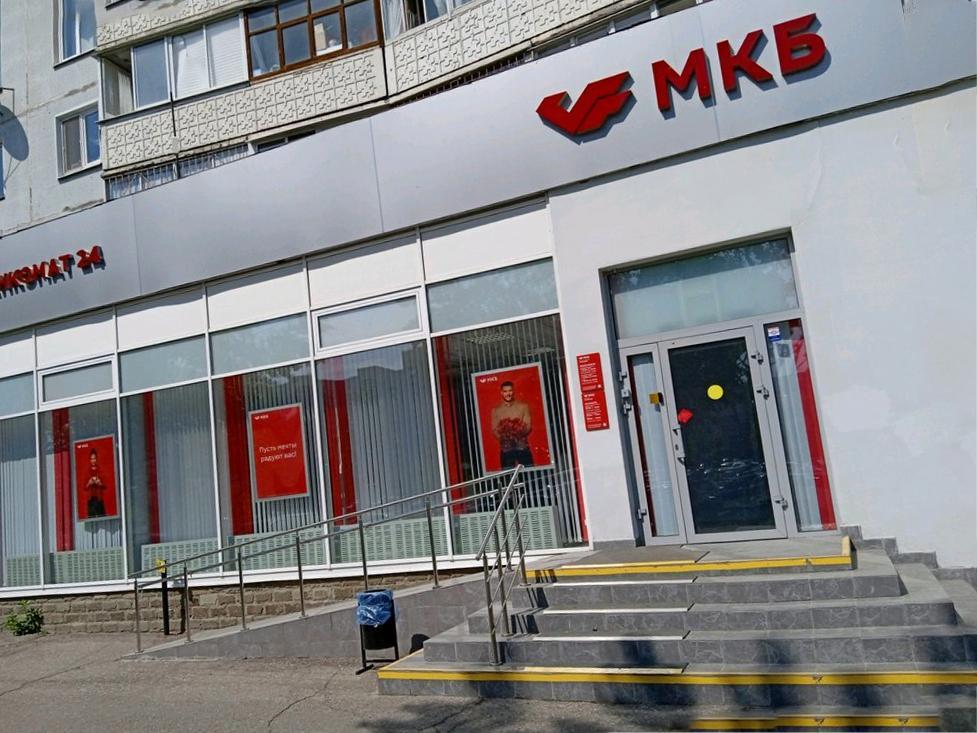 московский кредитный банк оформить кредитную карту