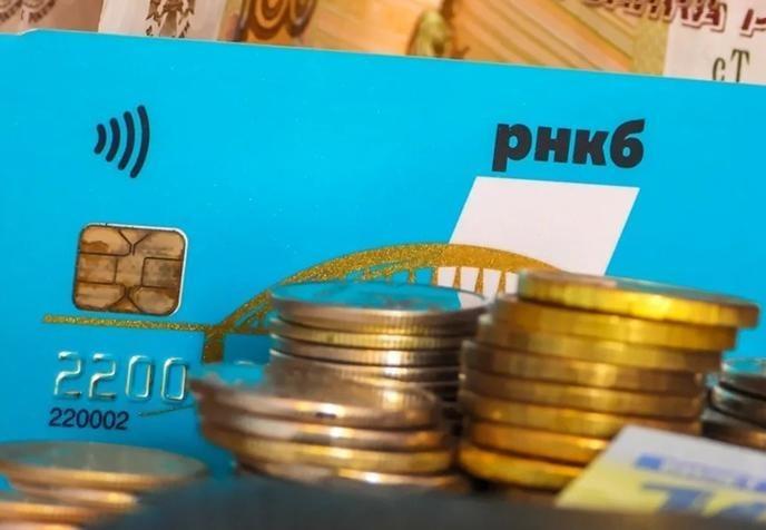 рнкб банк кредитная карта